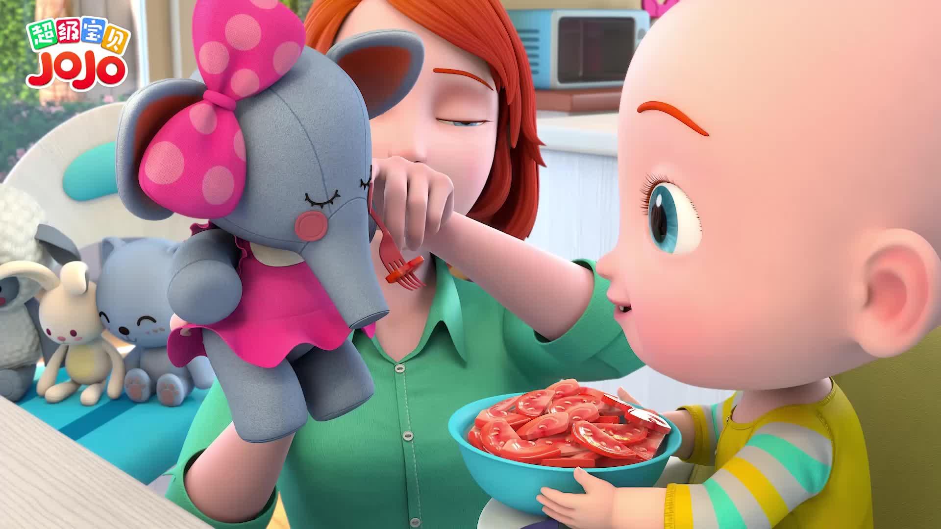 超级宝贝JOJO 第20集 爱吃蔬菜