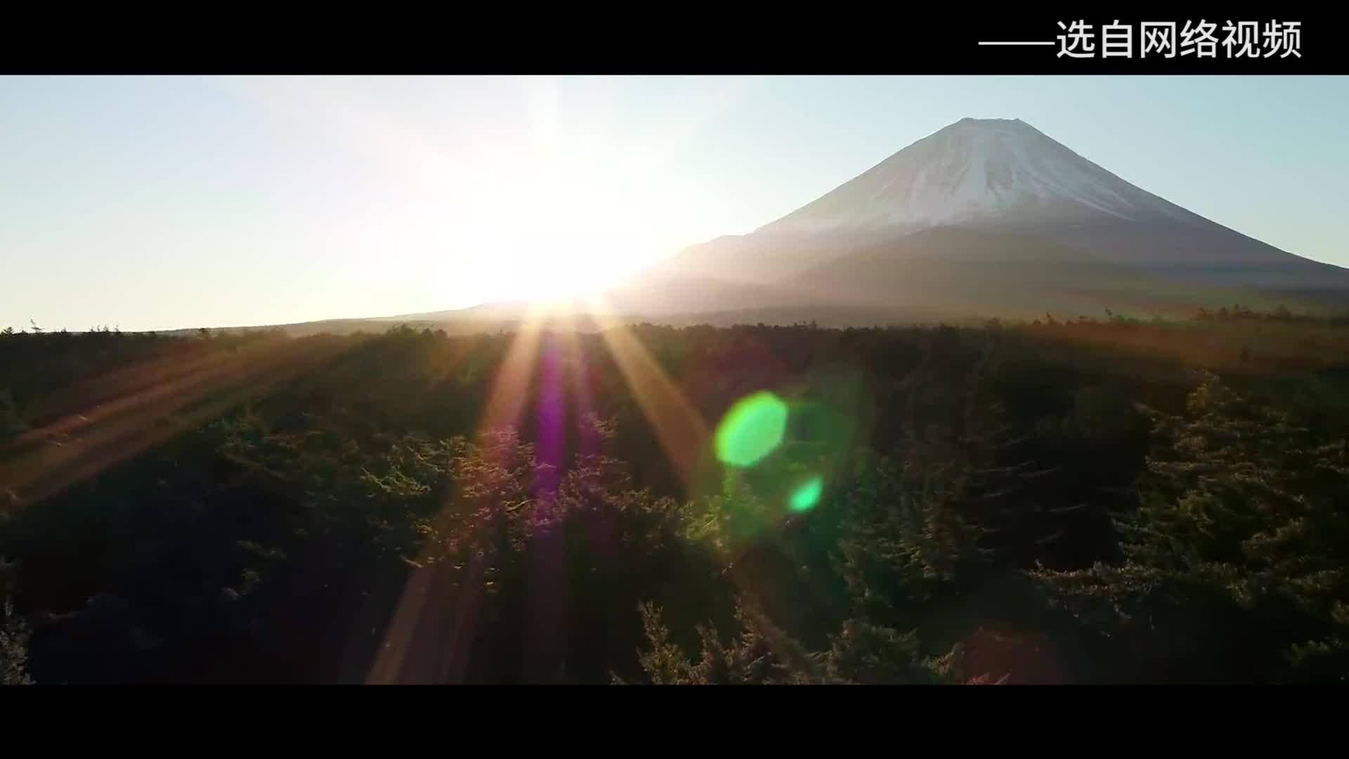 《科学嘻游记》 第44集 什么是火山