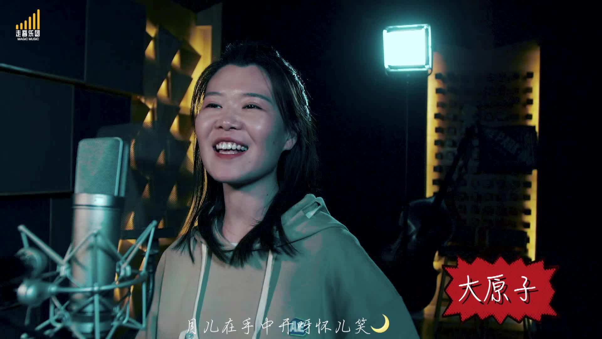 【走音乐团】《桃花笑》COVER.汪睿