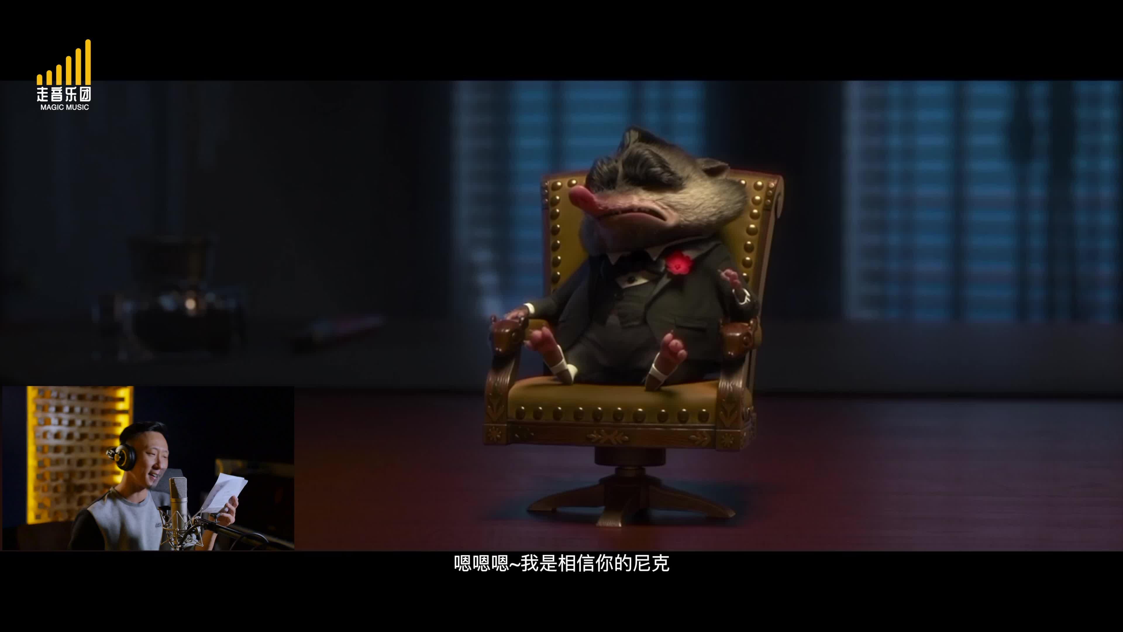 【走音乐团&兰雪】疯狂动物城 《Try Everything》