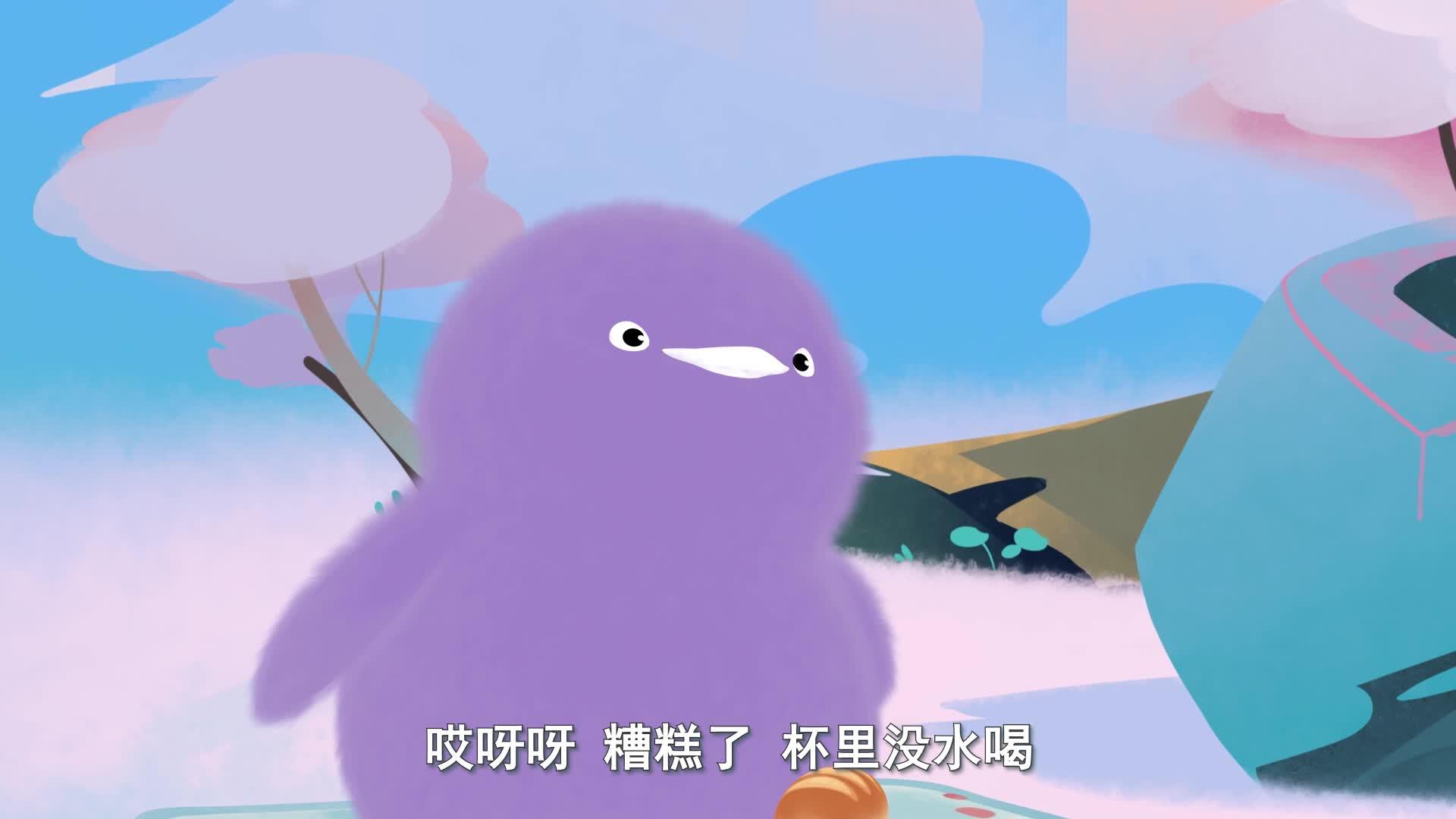 《小鸡彩虹》 第五季 06小紫的面包