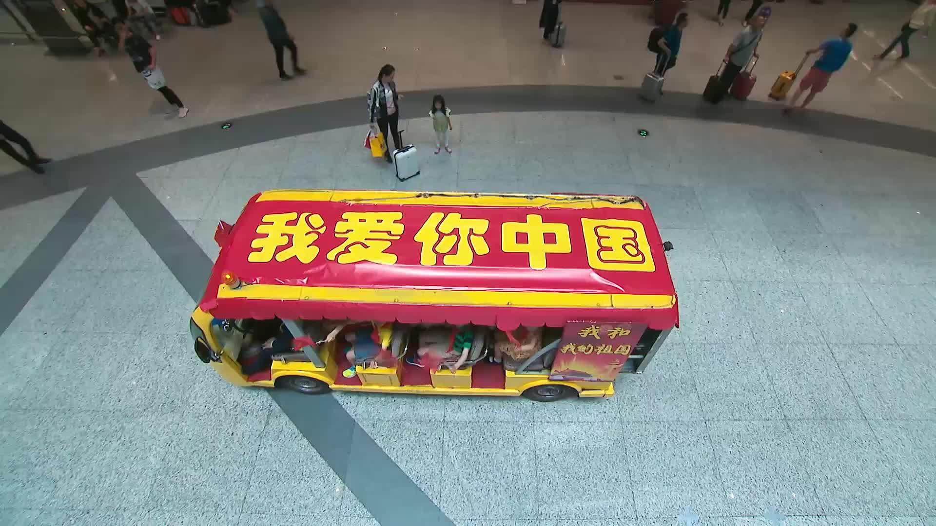 中国福利会小伙伴艺术团机场快闪活动