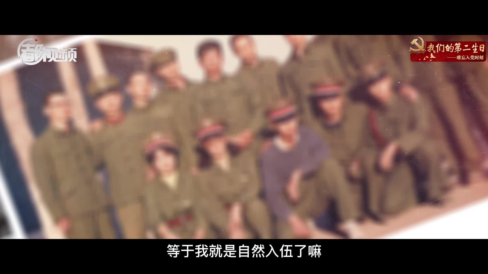 我们的第二生日 电影美术大师霍廷霄:中国电影人要铭记自己的使命