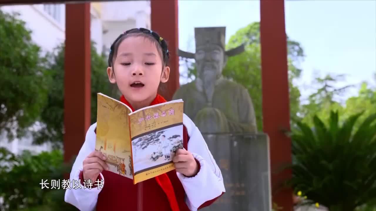 廉政纪录片《书礼传家清风扬》