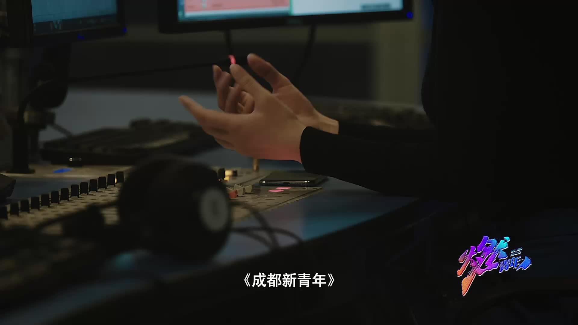 """""""共筑中国梦""""主题优秀作品:《燃青年:后电台时代的新青年  独立音乐人——思斯》(第三集)"""