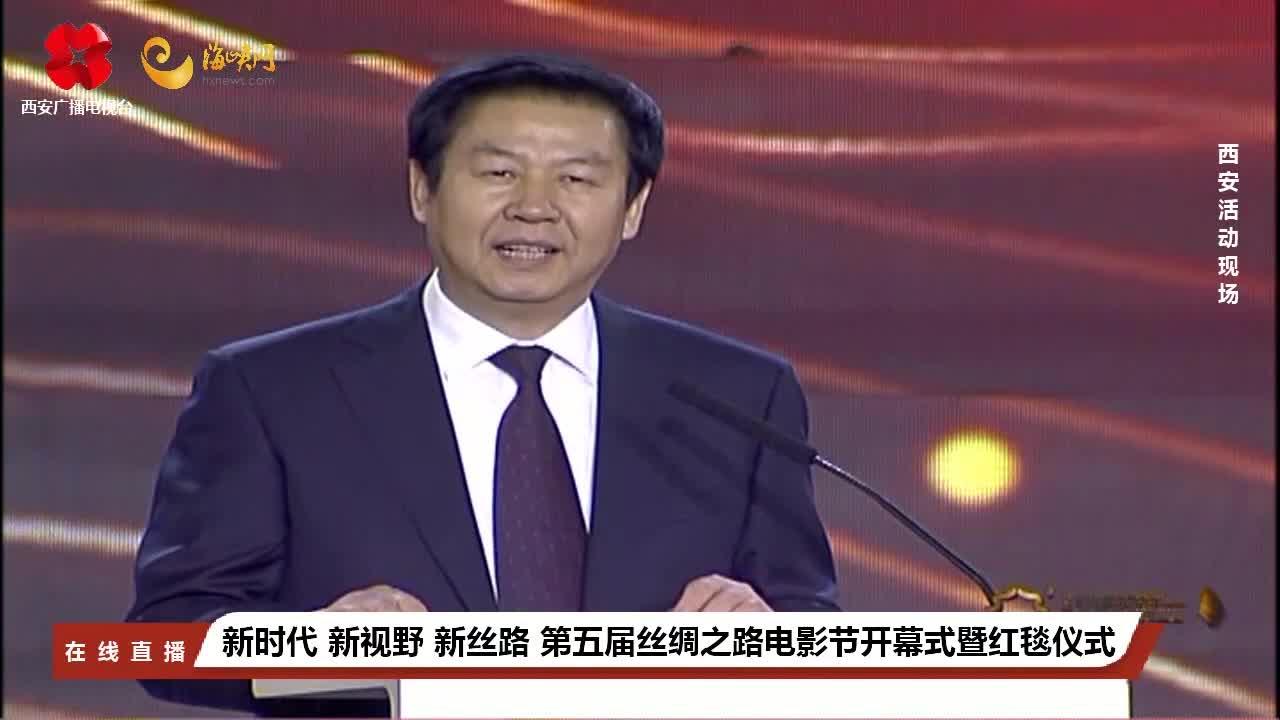 中共陕西省委常委宣传部部长庄长兴讲话