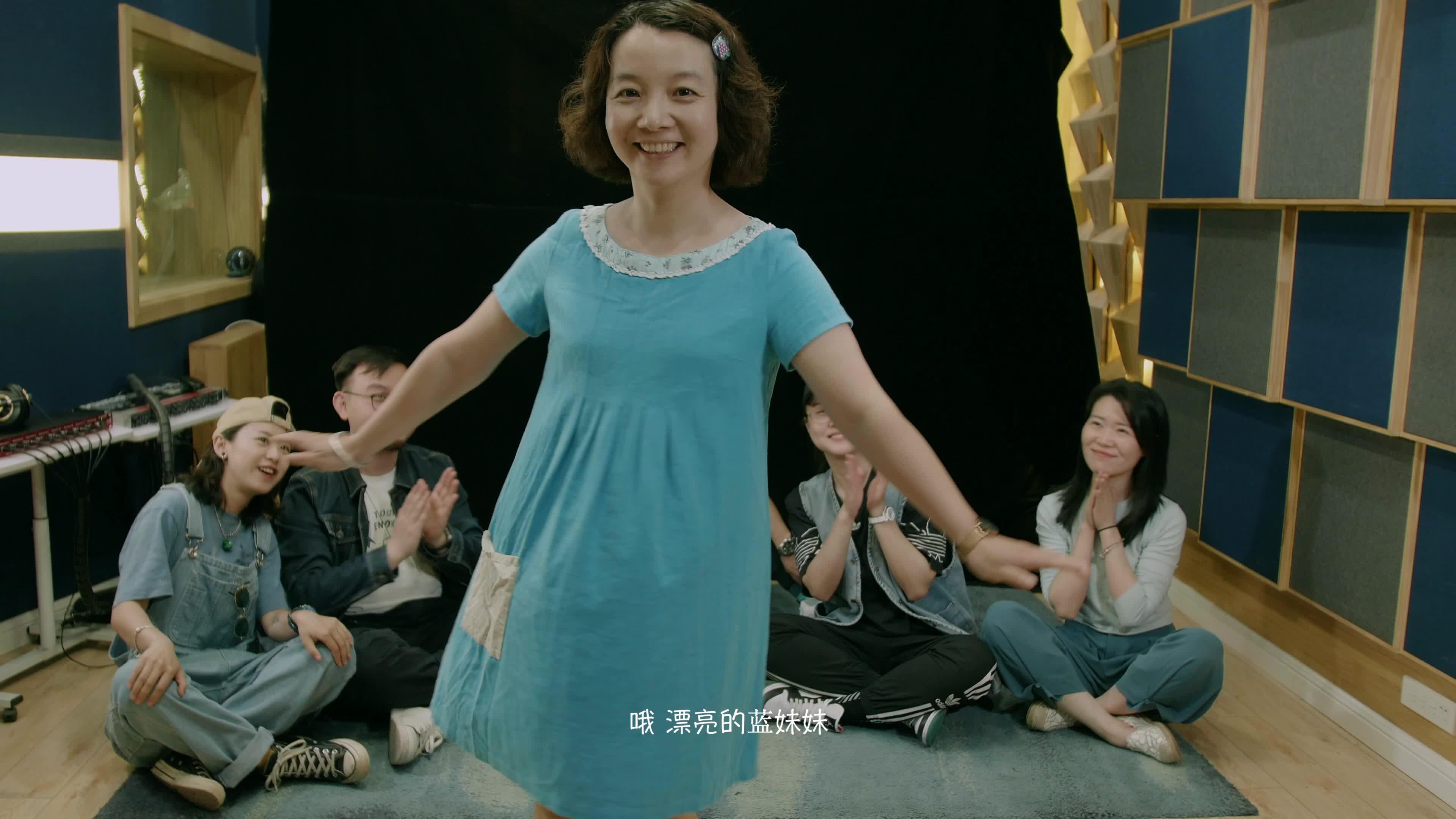 【走音乐团&李一村】微型儿童剧《蓝精灵大战格格巫》