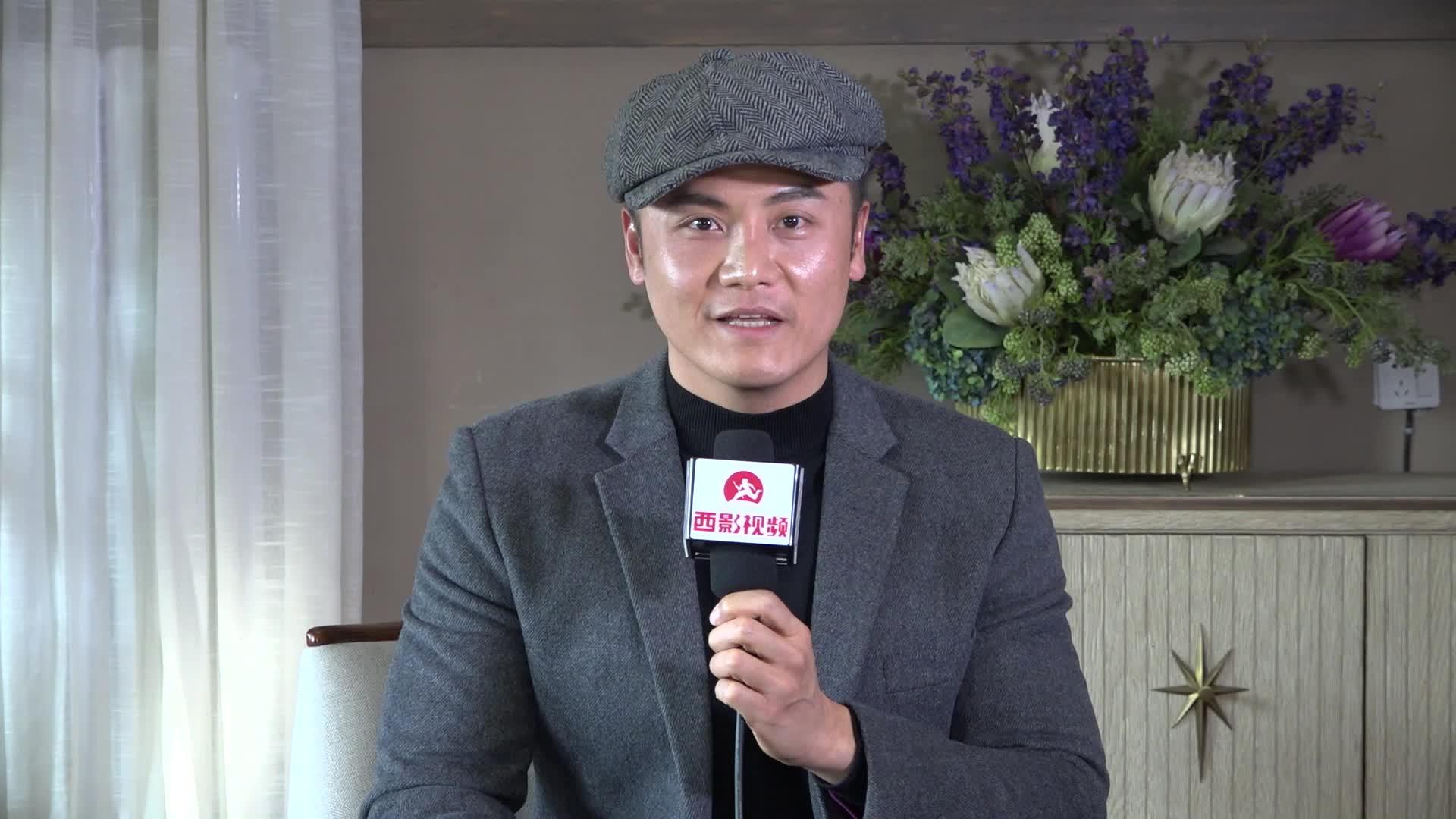 《装台》主演姬他专访:大雀儿一角儿比黑娃一角儿更具挑战性