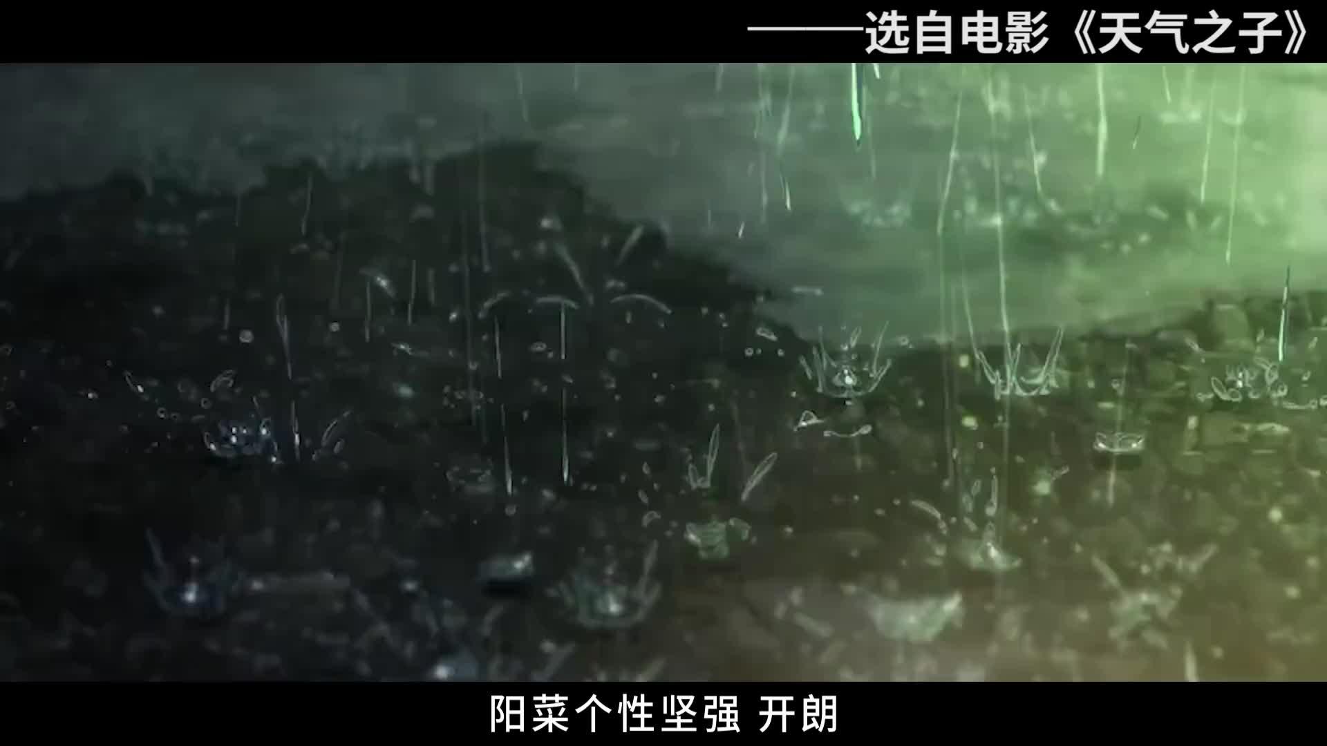 《科学嘻游记》 第15集 有哪些天气现象
