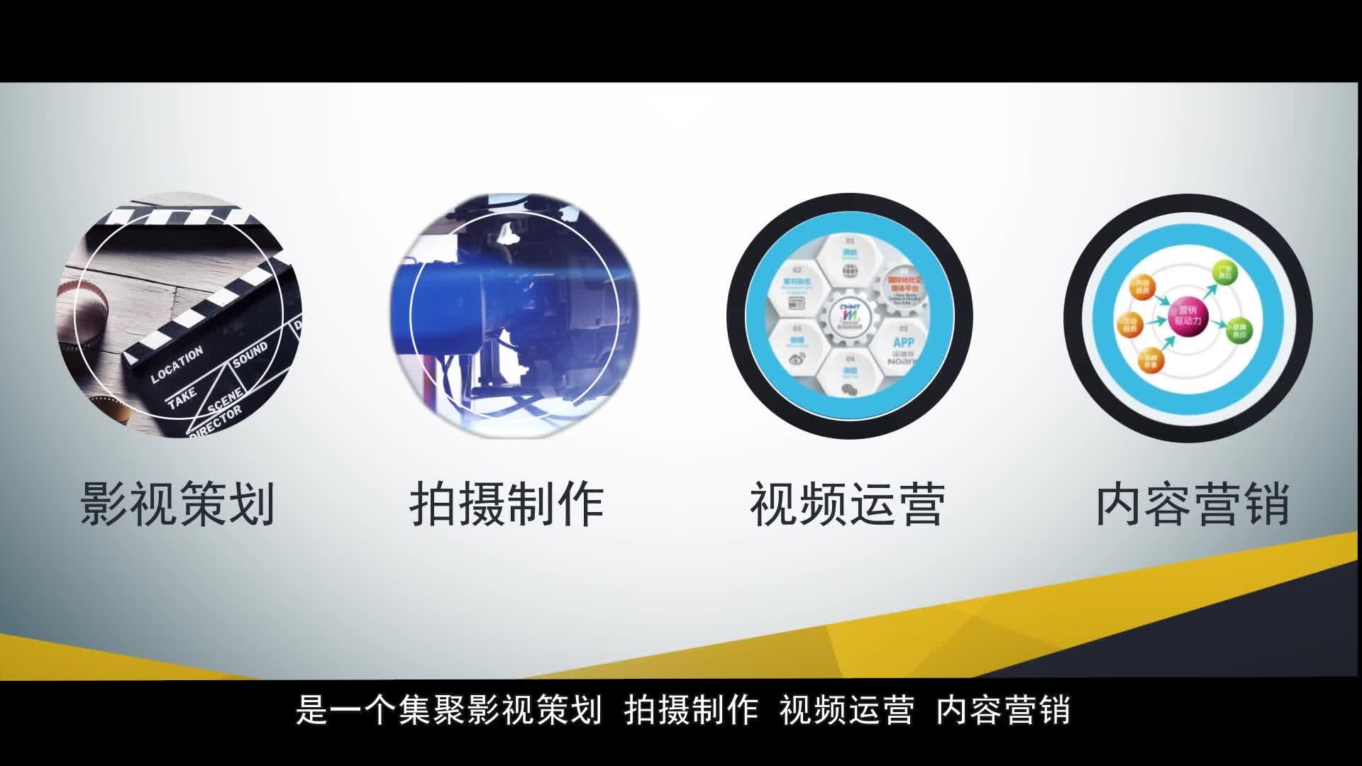 西影集团数码传媒基地宣传片