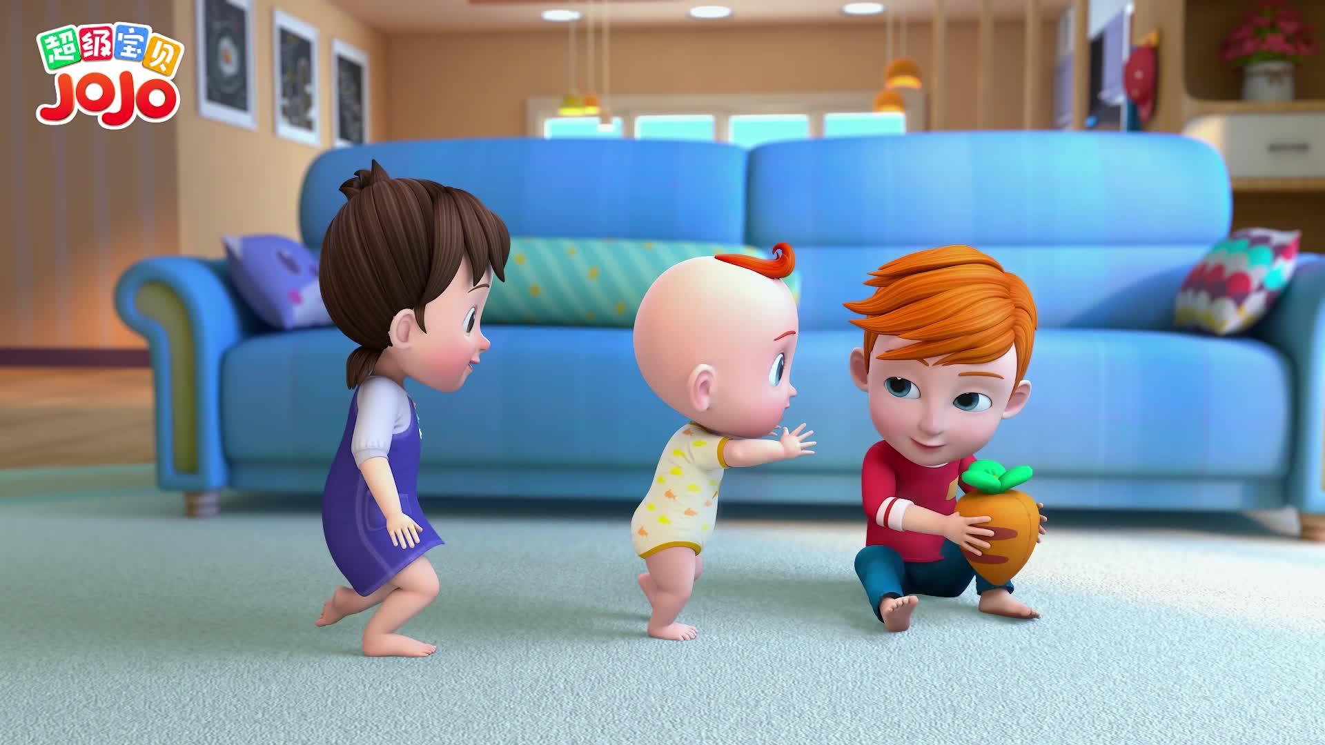 超级宝贝JOJO 第4集 我们来照顾弟弟