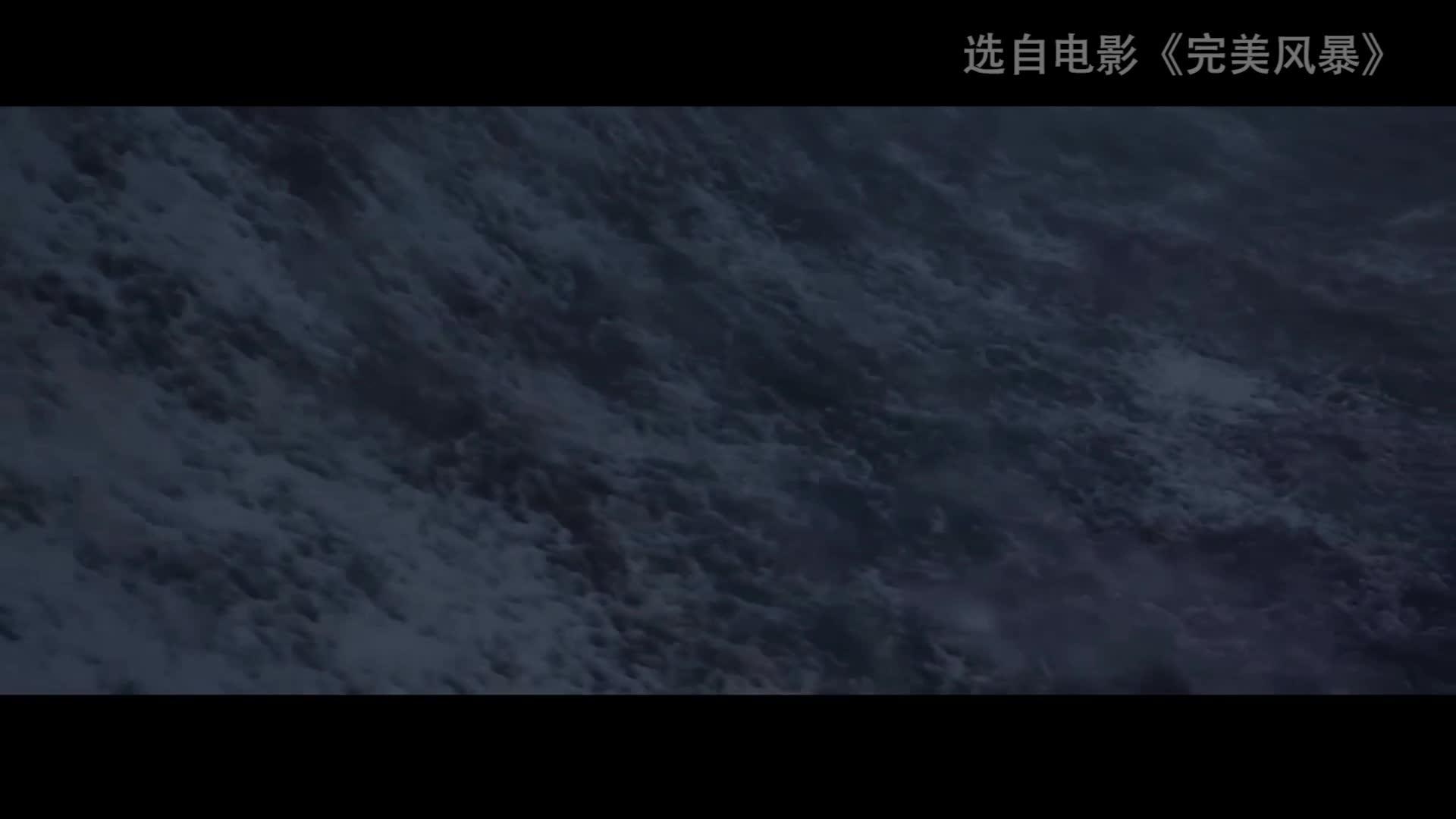 《物理大师》38大气压强-神秘的大气力量