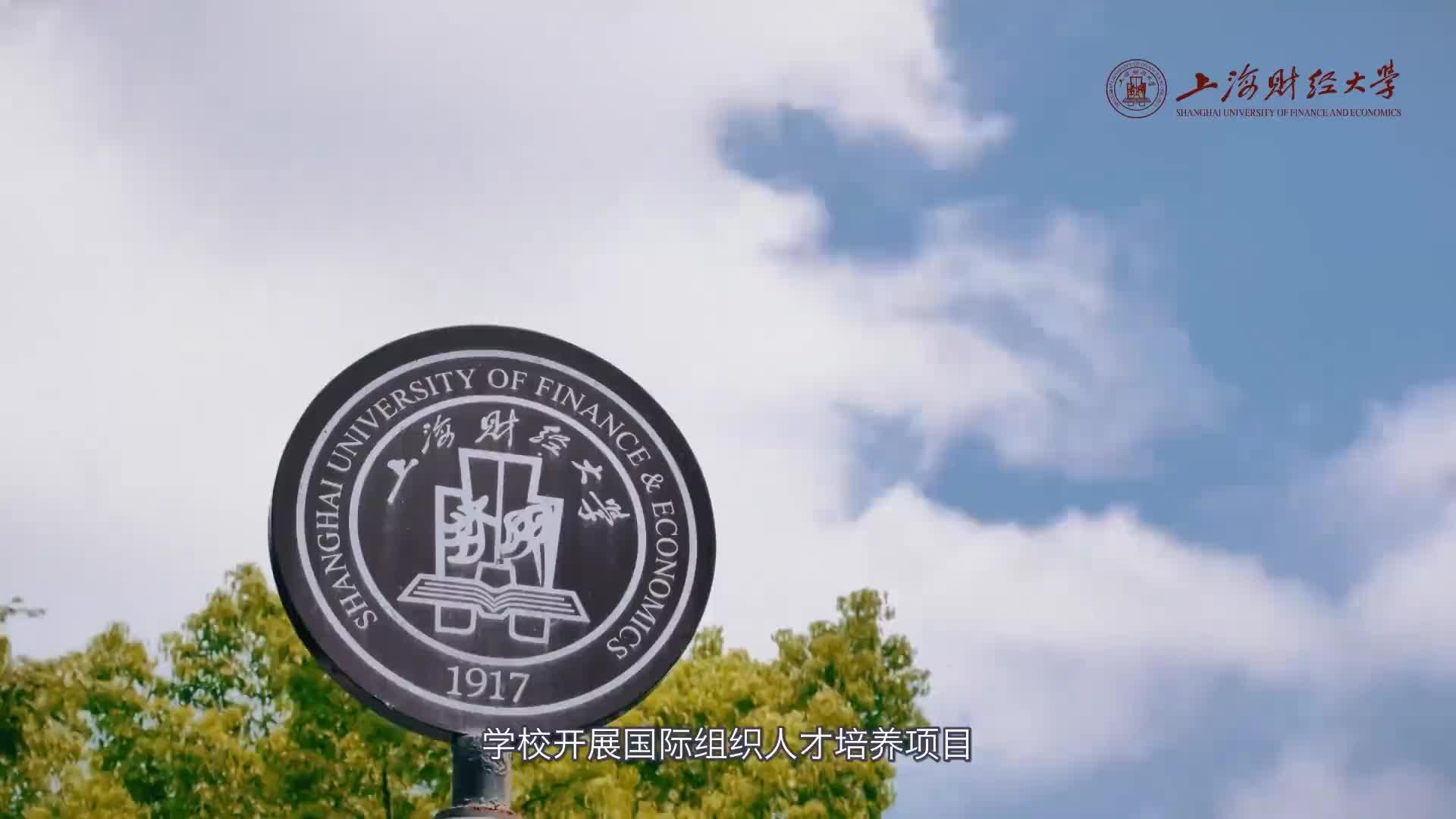 """《国之少年筑梦启航》""""我和我的学校""""网络微视频接力"""