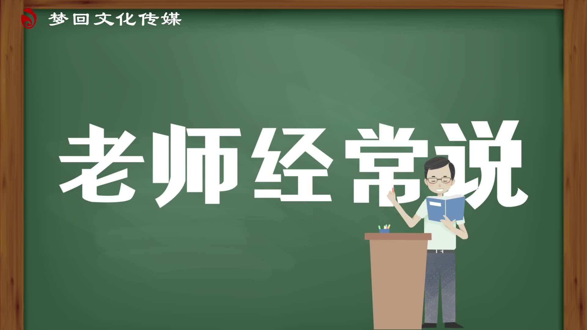 【赵老师的电影课】流感(一)