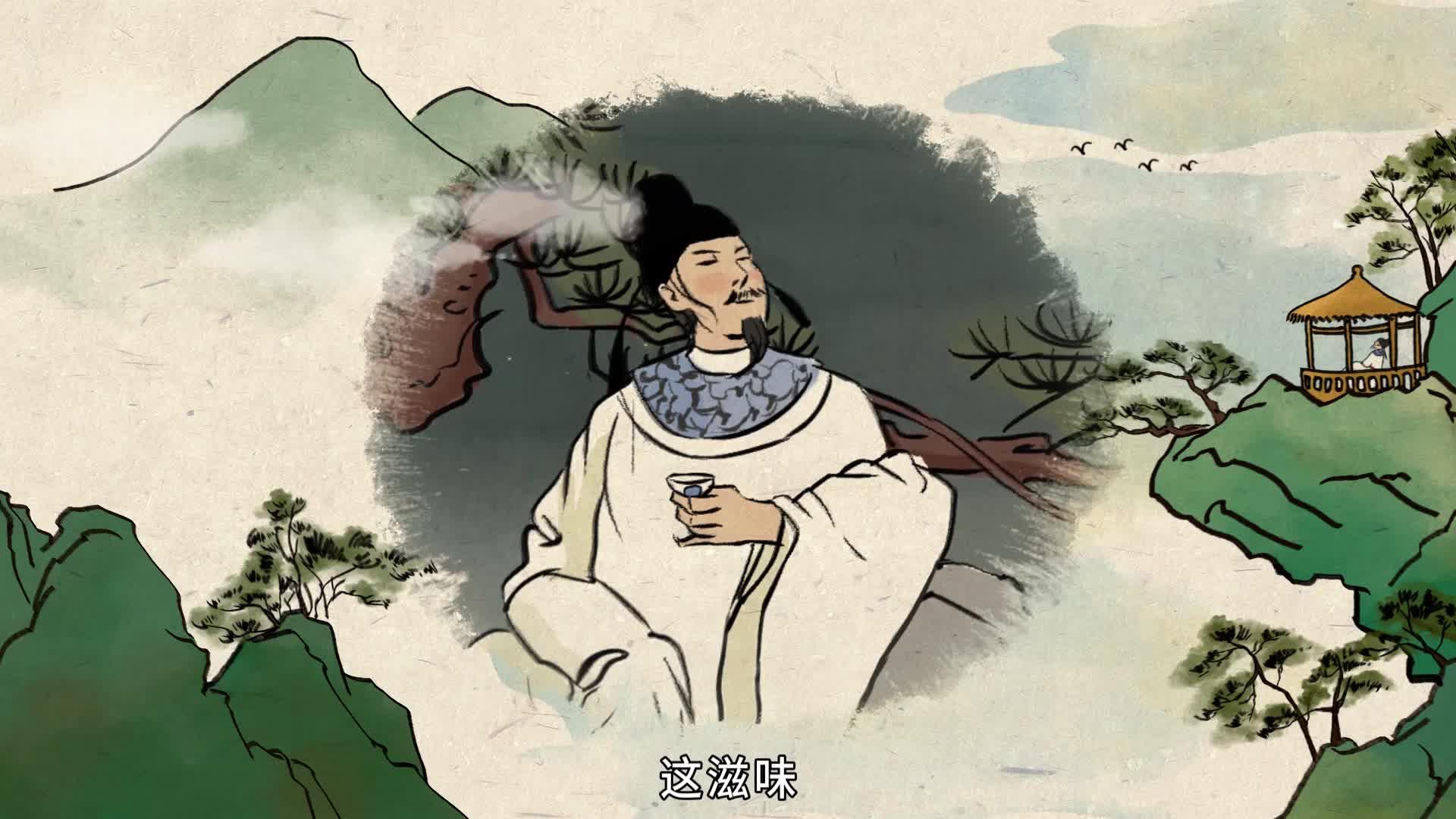 《小学古诗》59独坐敬亭山-唐 李白