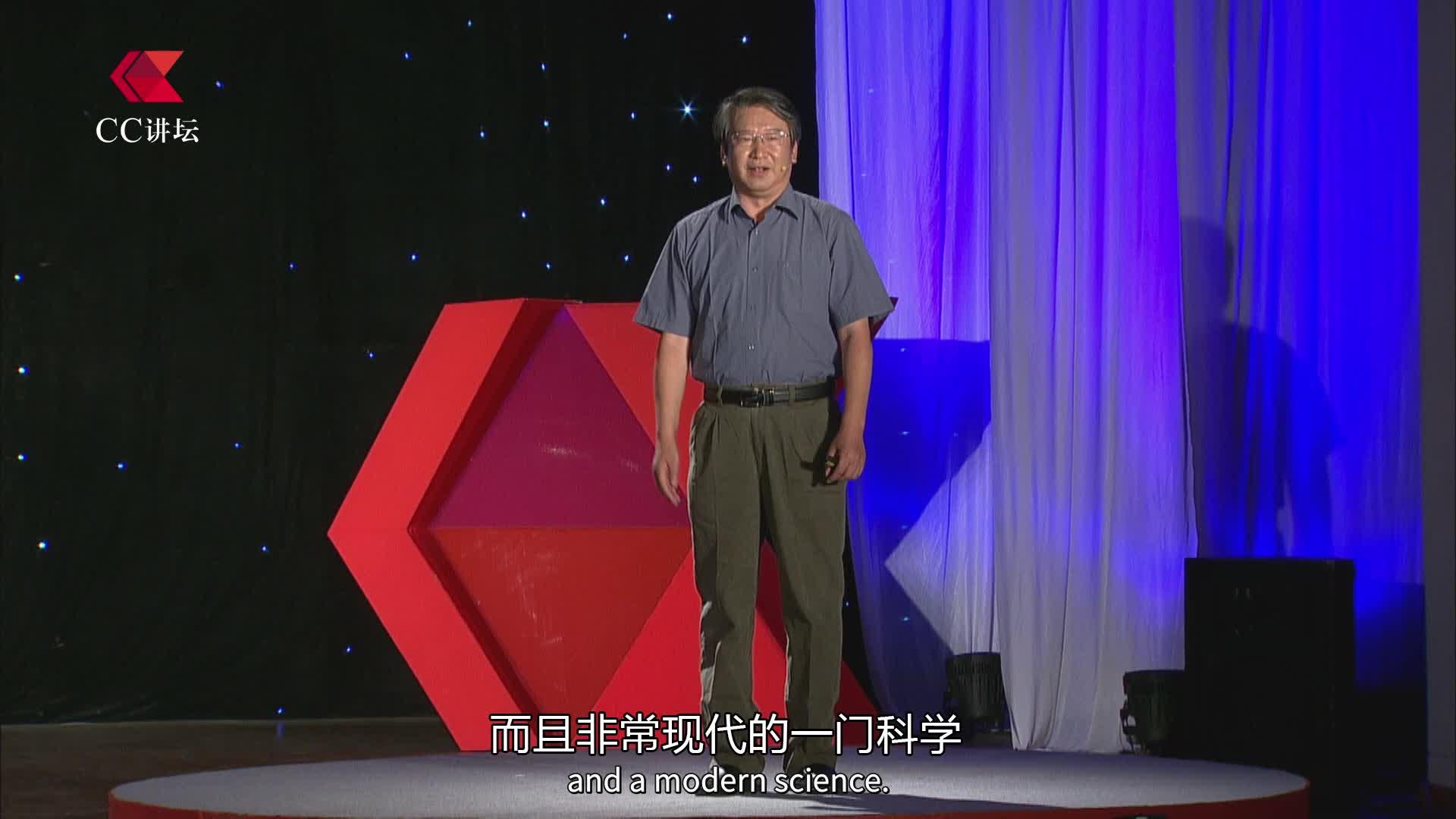CC讲坛(科技):赵永恒《逃离黑洞的星星》