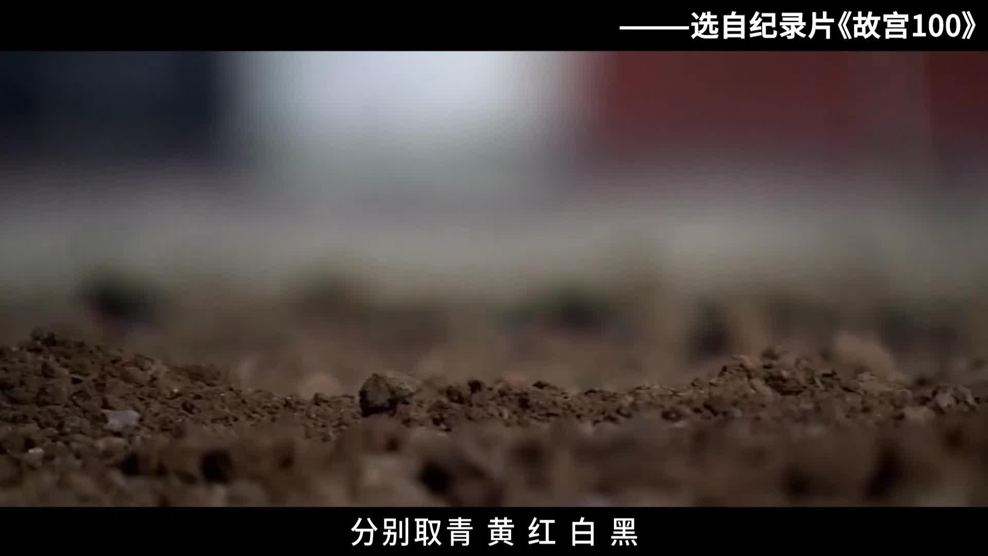 《科学嘻游记》 第40集 土壤由什么组成