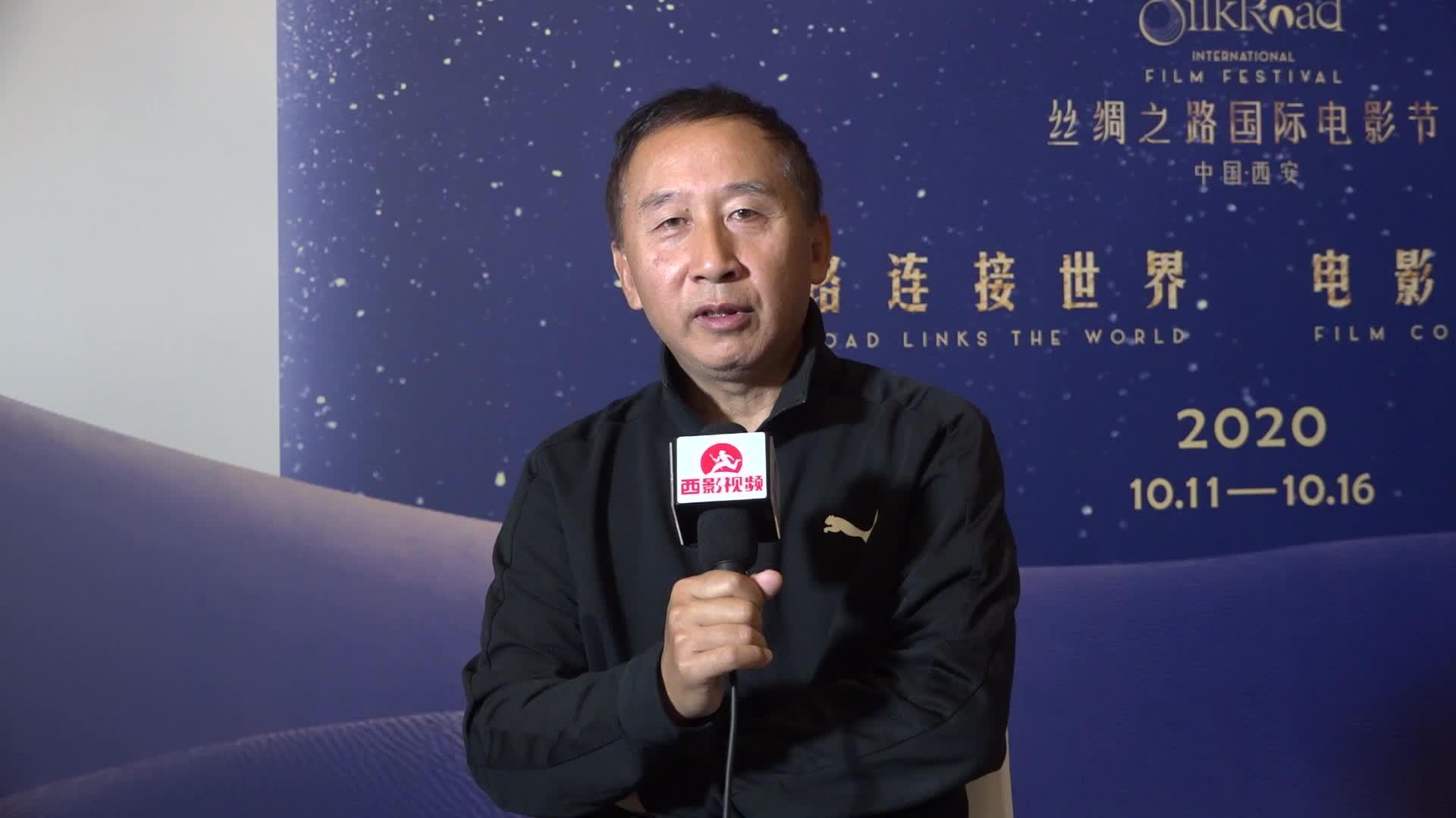 《永远是少年》亮相丝路国际电影节 导演冯小宁分享创作灵感及影片内涵