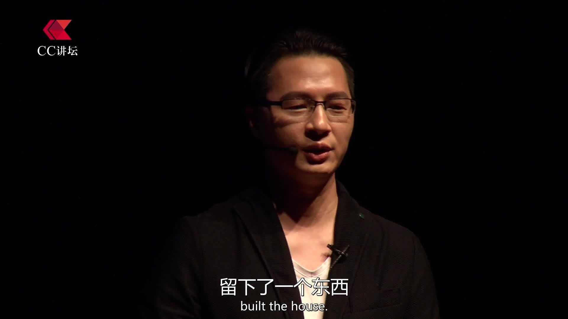 "CC讲坛(科技):彭顺丰《让生命在数字化世界中""永生""》"