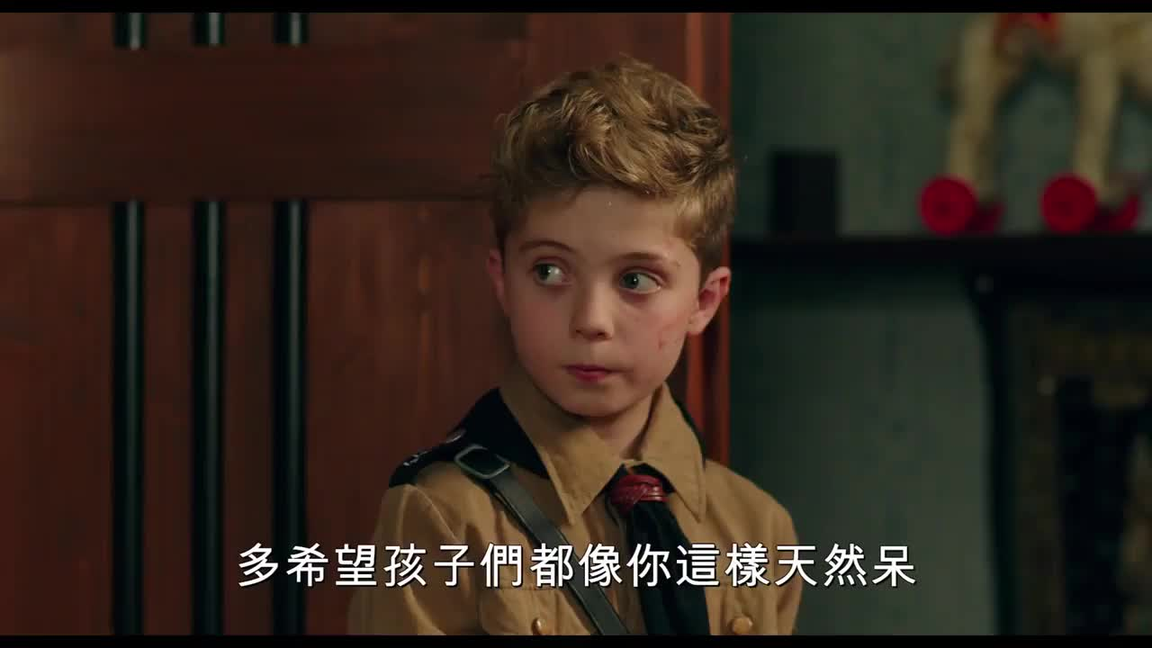 电影《乔乔的异想世界》预告片