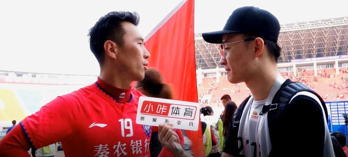 长安竞技作为主队第一次来到圣朱雀