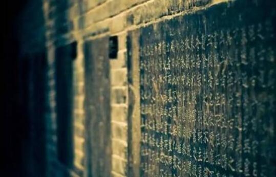 碑林石刻记录下历史的变迁