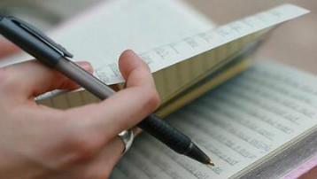 凌云老师教你做笔记